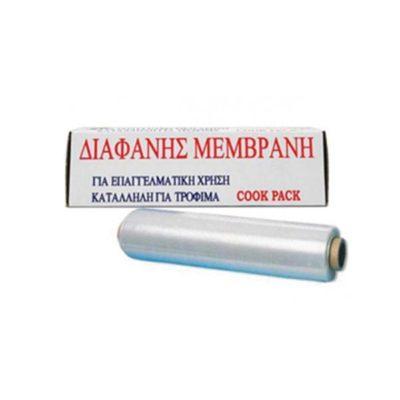 Μεμβράνη επαγγελματική 30x250m