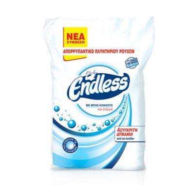 Endless Σκόνη πλυντηρίου με κόκκους - 20kg